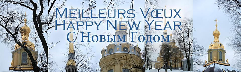 JOYEUX NOËL et Excellente Année 2014 à tous les Artistes !