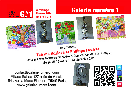 flyer_invitation_vernissage_GN1_Tatiana_Philippe13032014