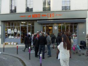 Exposition au Dahlia @ le Dalia | Paris | Île-de-France | France