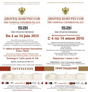 sai-russie2015-invitation-vernissage7juin