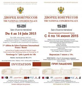 sai-russie2015-invitation-vernissage7juin