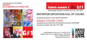 Invitation-expo-fullofcolors